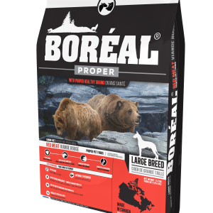 https://borealpetfood.ru/wp-content/uploads/2020/01/3539-300x300.png